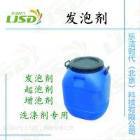 洗涤原料 卡松防腐剂 甜菜碱 发泡液 光亮剂 乐洁时代销售13699288997