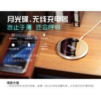 新品爆款qi无线充电器 三星苹果安卓手机无线充工厂直销 OEM礼品 ISUNBOM品牌无线充电器