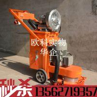 手扶式水磨石机380型3800V金刚石电动打磨机