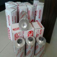 0330R005BN/HC贺德克液压油滤芯