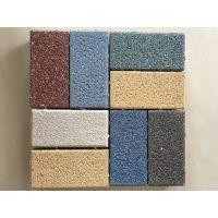 厂家直销批发 生态陶瓷透水砖环保渗水高强度防冻防滑