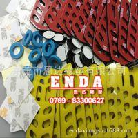 厂家出售 耐高温密封垫圈 橡胶防水密封垫