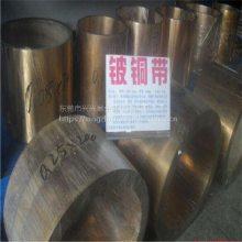铍铜带进口C17300精密高弹性铍铜带材