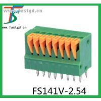 供应智能系统专用2.54MM小间距连接器FS141V接线端子KF141V-2.54