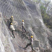 专业生产 山体滑坡防护网 主动拦石网 河北 主动边坡防护网