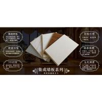 陕西省咸阳市竹木纤维集成墙面厂家欢迎你的考察