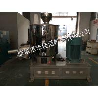 张家港市佳诺机械新一代高速混合机-高混机厂家直销