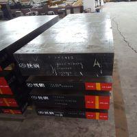 FS8418 淬透性佳 耐磨性好 韧性好 抗热疲劳 抗龟裂 热作模具钢
