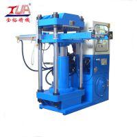 JY-A01东莞全自动硫化机30T硅胶平板硫化机厂家