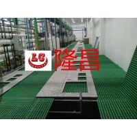 玻璃钢格栅盖板污水处理操作平台耐磨防滑--隆昌