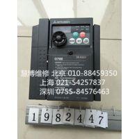 三菱FR-A200系列变频器维修售后服务点
