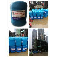 供应友胜混凝土养护怎加强度保水95%的养护液