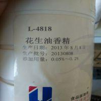 花生油香精 食品级香精香料 食品添加剂 液体香精 花生油香精