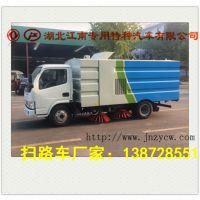 雄县 5方扫路车价格  道路清扫车厂家报价13872855119