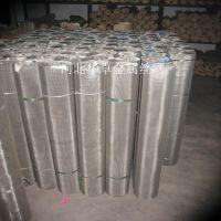 1米宽310S不锈钢筛网 定做宽幅314耐高温1200度过滤网