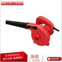 康豪电吸吹风机大功率吹风机电动工具 吹灰机 鼓风机 吸尘器KH-EB1201