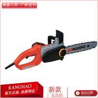 康豪厂家直销充电式电链锯多功能链锯园林工具KH-CS2204