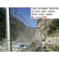 贵州被动网厂家贵州被动防护网批发
