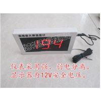 中西(LQS特价)防水探头电子水温表 型号:LC32-0-99库号:M19135