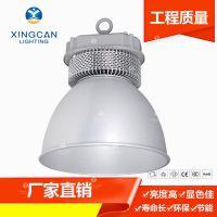 厂家批发LED工矿灯 120W 150W 200W 250W车间 厂房仓库灯 质保2年
