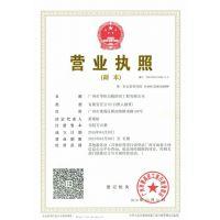 广州天河专业防治高尔夫草坪红火蚁白蚁,灭蚊子灭治老鼠服务