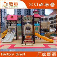 供应儿童游乐设备室外 户外大型组合滑梯儿童室外游乐设备定制