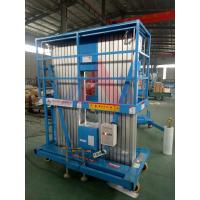 扬州铝合金升降机双柱升高6米8米10米载重200公斤生产厂家