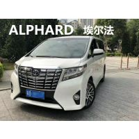 深圳香港澳门两地牌商务包车 商务租车服务