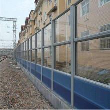 直销高速公路声屏障 隔声屏障施工方案 隔音墙制造厂家