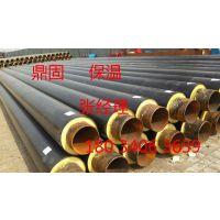 硬质聚氨酯泡沫保温管生产厂家
