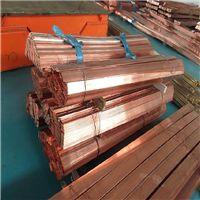 镀镍紫铜卷排3*20 8*25 接地红铜排 进口环保紫铜条C1221