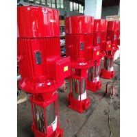 广西南宁XBD多级消防泵XBD7.0/20G-GDL立式多级离心泵22KW上海消防泵厂家