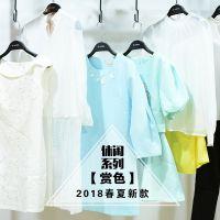 广州赏色18春夏新款时尚女装 欧美风格女装尾货走份