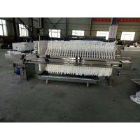上海申劢不锈钢板框压滤机,全自动隔膜压榨化工压滤机