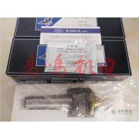 厂家直销日本FUTAMURA二村RST5-001