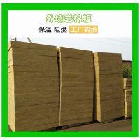 屋面 墙体专属岩棉保温防火材料 A级高密度岩棉保温板