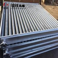 冀州程祥工业翅片管散热器蒸汽型翅片管散热器