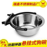 供应不锈钢挂笼式宠物单碗 宠物食用盆