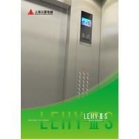 上海三菱电梯-锦泰阁ZCD-025G整体轿厢设计
