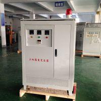 金晟电气 变压器优质厂家 十年经验 三相隔离变压器 三相干式变压SG-630KVA