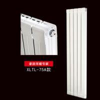欣兰世家十大品牌散热器暖气片供应商