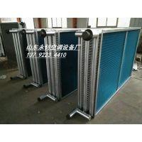 表冷器厂家-【表冷器生产厂家】永钊空调|13792234410
