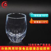 液态硅胶杯工厂 高透明硅胶产品定制生产