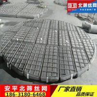 北筛供应不锈钢2205双相钢丝网除雾器 耐腐蚀耐高温 高效过滤除雾器