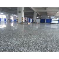 南城车间水磨石无尘处理--东城学校水磨石地面翻新---亮晶晶、杠杠的