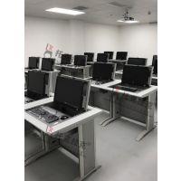 托克拉克TKLK-01新款板式简约电教室电脑桌台面防火板鸭嘴边耐磨