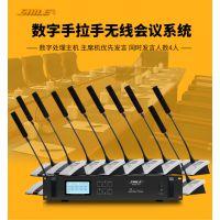 狮乐(SHILE) YW-6无线会议话筒系统 大型多功能话筒解决方案 手拉手会议系统无线麦克风
