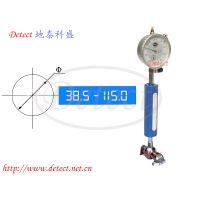 diatest盲孔内径表式测量系统 盲孔内径表 孔径量仪 进口摇表
