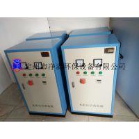 水箱自洁臭氧消毒器 SCII_10HB