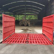 黔东南工地全自动洗车设备 厂家价格 鸿安泰HT-133